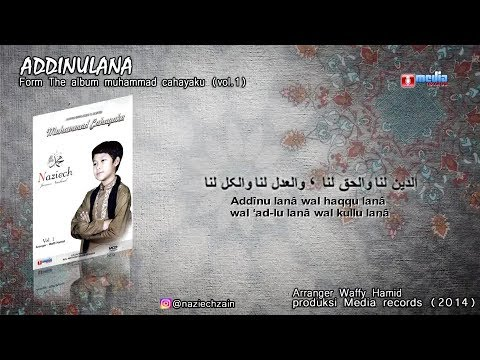 Naziech Zain | Addinulana (Album Vol.1 - 2014) Lirik Video