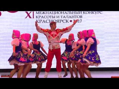 Мисс Азия Сибирь - 2017 (1 часть)