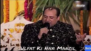 Ustad Rahat Fateh Ali Khan New Emotional Song Ulfat Ki Nayi Manzil