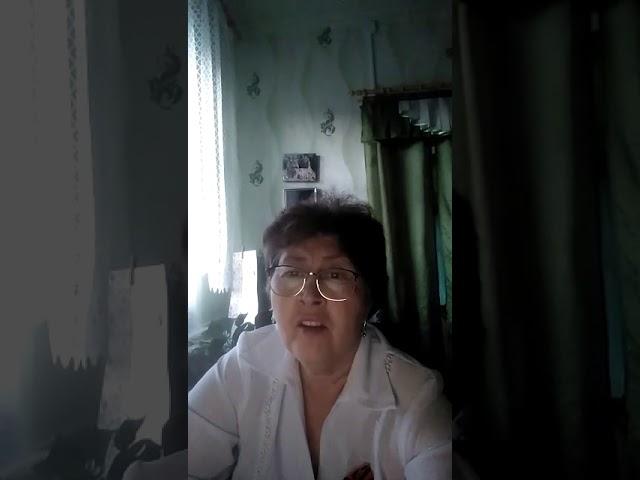 №1082 Мищенкова Рита. Стихотворение