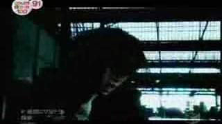"Kagerou's ""Zetsubou ni Sayonara"" music video."