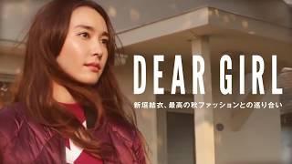 Aragaki Yui sinh ra trong một gia đình có 3 chị em, cô là người nhỏ...
