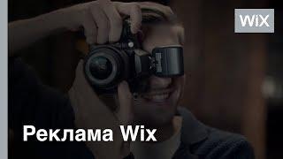 видео Реклама сайтов