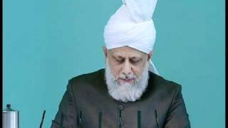 (Bengali) Friday Sermon 9th Jul 2010 Tribute to the Martyrs of Lahore (Part V)
