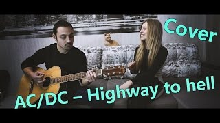 AC/DC  Highway to hell | Cover