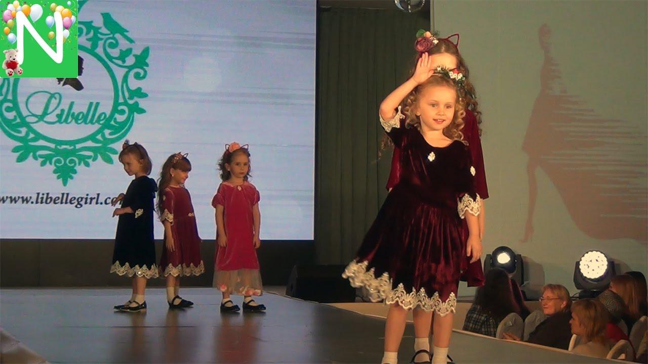 Vlog Настя Модель Детский Показ Мод На Фестивале Платье Города Model Kids  Fashion Show dc758688892