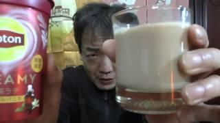 リプトンのクリーミー紅茶ラテを購入し飲んだ感想を解説した動画です。 ...