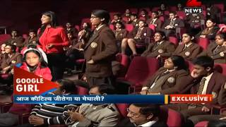 Meet India`s `Google girl` Meghali Malbika Swain! -Part 2