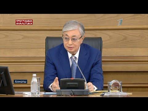 Запретить проект «Кок-Жайлау» и другие поручения Токаева