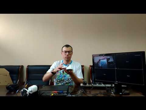 Системы видеонаблюдения: купить видеонаблюдение оптом