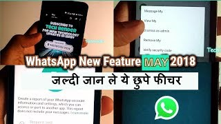 Whatsapp New Feature Of MAY 2018   Whatsapp Upcoming Feature MAY 2018   Hindi   Tech Render