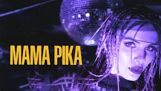 Премьера! MamaRika - Мама Ріка (Official video) - Новый клип 2016