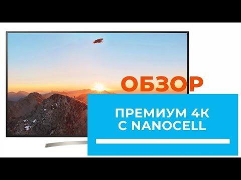 Премиум серия LG SK8100 - обзор от DENIKA.UA (49SK8100; 55SK8100; 65SK8100; 75SK8100)