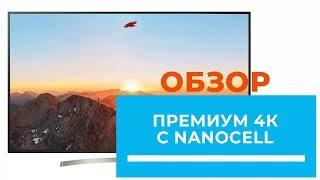 Новая премиум серия LG SK8100 - обзор от DENIKA.UA (49SK8100; 55SK8100; 65SK8100; 75SK8100)