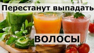 Понизит высокое и повысит низкое артериальное давление сок огурца.