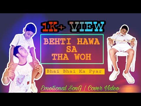 Behti Hawa Sa Tha Woh   Cover Video   3 Idiots   Amir Khan   Kareena Kapoor   R. Madhavan Sharman
