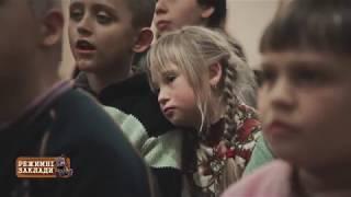 Сирот не докармливают, а деньги воруют: ужасы детских домов - Больше чем правда, 16.04.2018