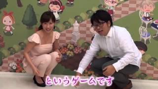 元AKB48の人妻アイドル大堀恵が 夫婦が円満になる「ごっこ遊び」を紹介。