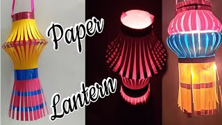how to make paper lantern/ for Christmas decorations | home decorations idea for Christmas