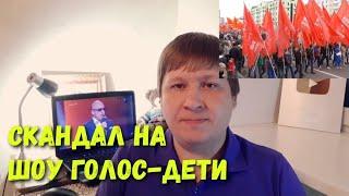 Скандал на шоу ГОЛОС ДЕТИ и причём тут Путин?  Дочка Алсу.