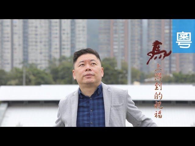 電視節目 TV1568 馬上得到的祝福 (HD粵語) (香港系列)