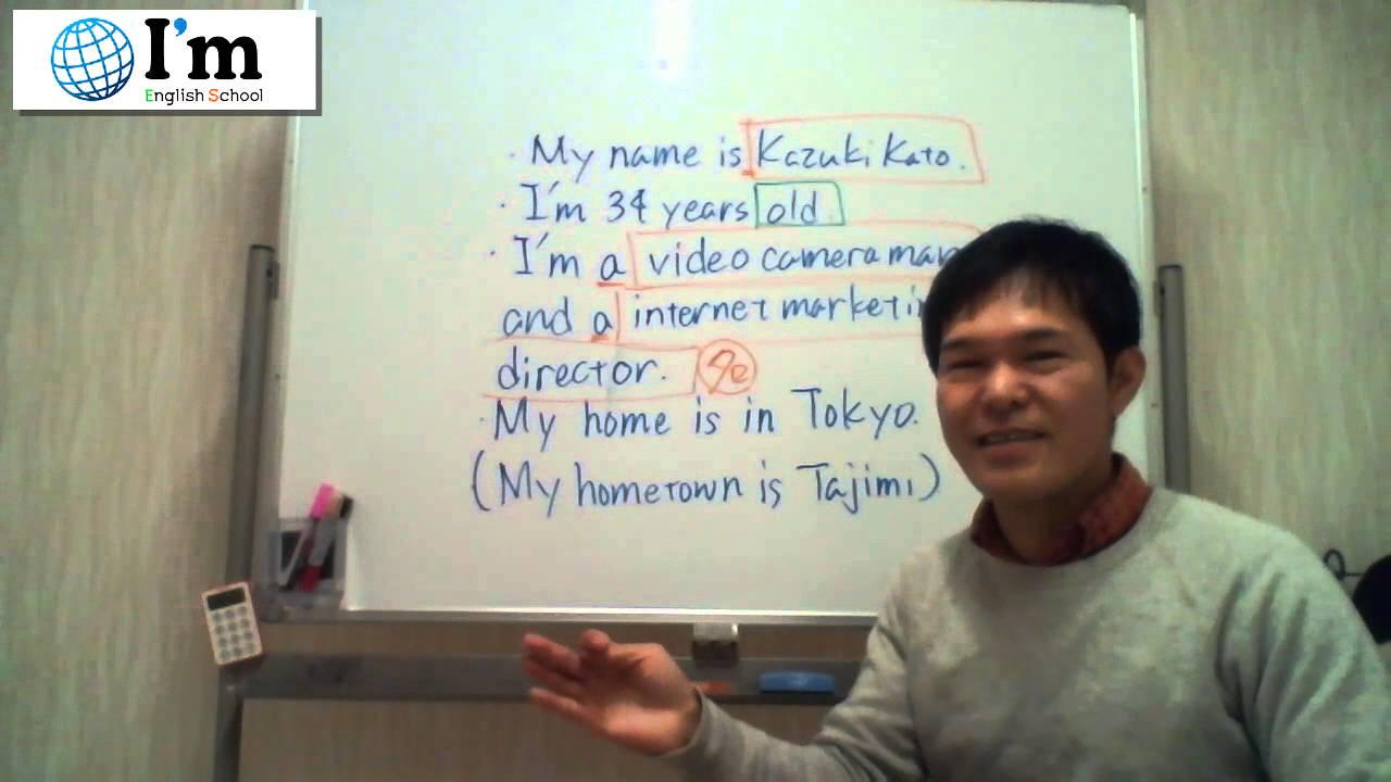 17 英語の名詞と形容詞によって文章の構成が変わる【英語の文章を作って