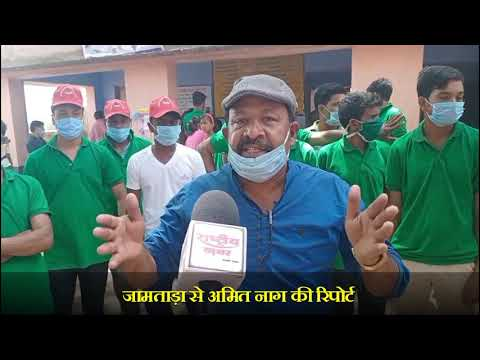 डॉ विश्वेश्वर खां की 101वी जन्म जयंती के अवसर पर रक्तदान शिविर आयोजित