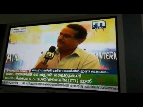 Mathrubhumi Sports Correspondent P.K.Vinod talking