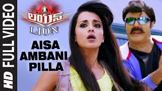 Aisa Ambani Pilla Full Video Song || Lion || Nandamuri Balakrishna, Trisha Krishnan, Radhika Apte