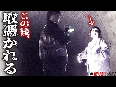 【心霊】霊に憑かれた少女の周りで怪奇現象が起こる|オカルト部|Japanese horror video