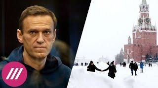 Последствия санкций ЕС из-за Навального / Россия отметила 23 февраля / И о погоде!