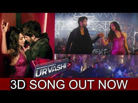 Urvashi Video [ 3D Version ]|Shahid Kapoor | Kiara Advani | Yo Yo Honey Singh |