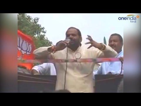 BJP MP Ramesh Bidhuri abuses Delhi CM Arvind Kejriwal; Watch video । वनइंडिया  हिंदी