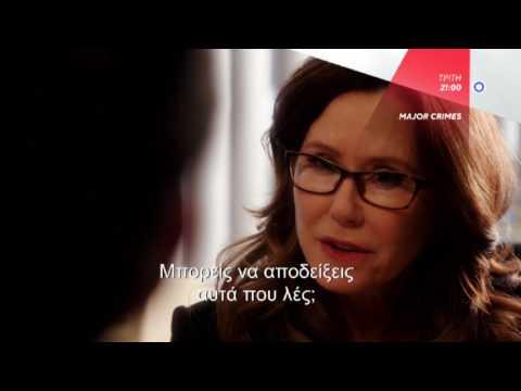 MAJOR CRIMES - trailer 3ου Κύκλου