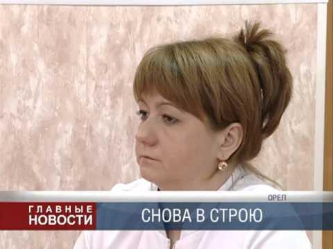 Орловский Перинатальный центр работает в обычном режиме