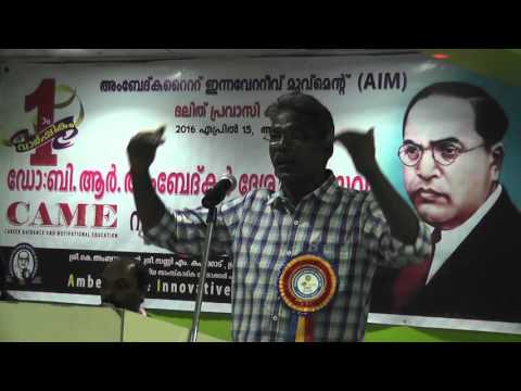 Ambedkarite innovative movement (AIM) 1st Anniversary Celebration in Dubai.Part 2