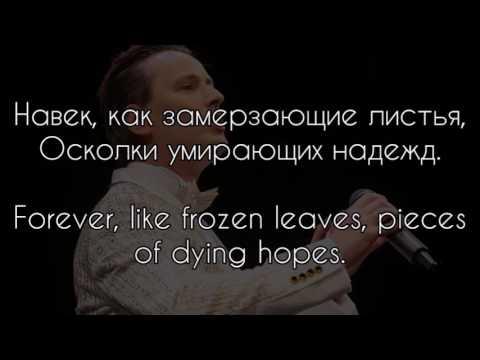 Vitas - I'm sorry, goodbye | Витас - Прости, прощай