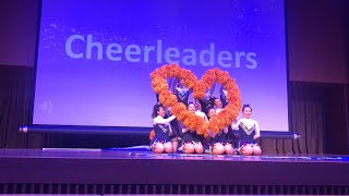 Cheer Leaders dancing in Soka University in Japan