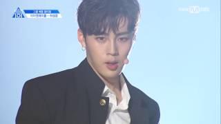 Produce 101 Season 2: 1:1 Eye Contact ㅣHa Sungwon – ♬ BTS 'Boy in Luv' ♬