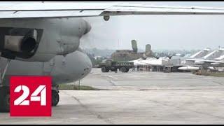 В Сирию прибыла новая порция гуманитарной помощи из России - Россия 24