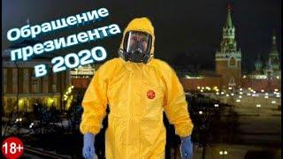 ЛУЧШИЕ ПРИКОЛЫ!! ПРИКОЛЫ 2020!! ТЕСТ НА ПСИХИКУ!! СМЕШНЫЕ ВИДЕО!! ПРИКОЛЫ С ЖИВОТНЫМИ!!