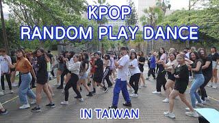 [KPOP IN PUBLIC] Kpop Random Play Dance in Taiwan ll 3rd (2020 NEW SONGS)