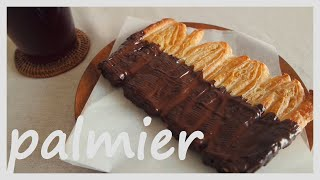 ddulgi 뚤기 │빨미까레 ,  chocolate palmier,  チョコレート パルミエ