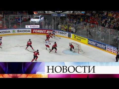 Хоккей России и мира. Новости КХЛ, НХЛ, онлайн трансляции