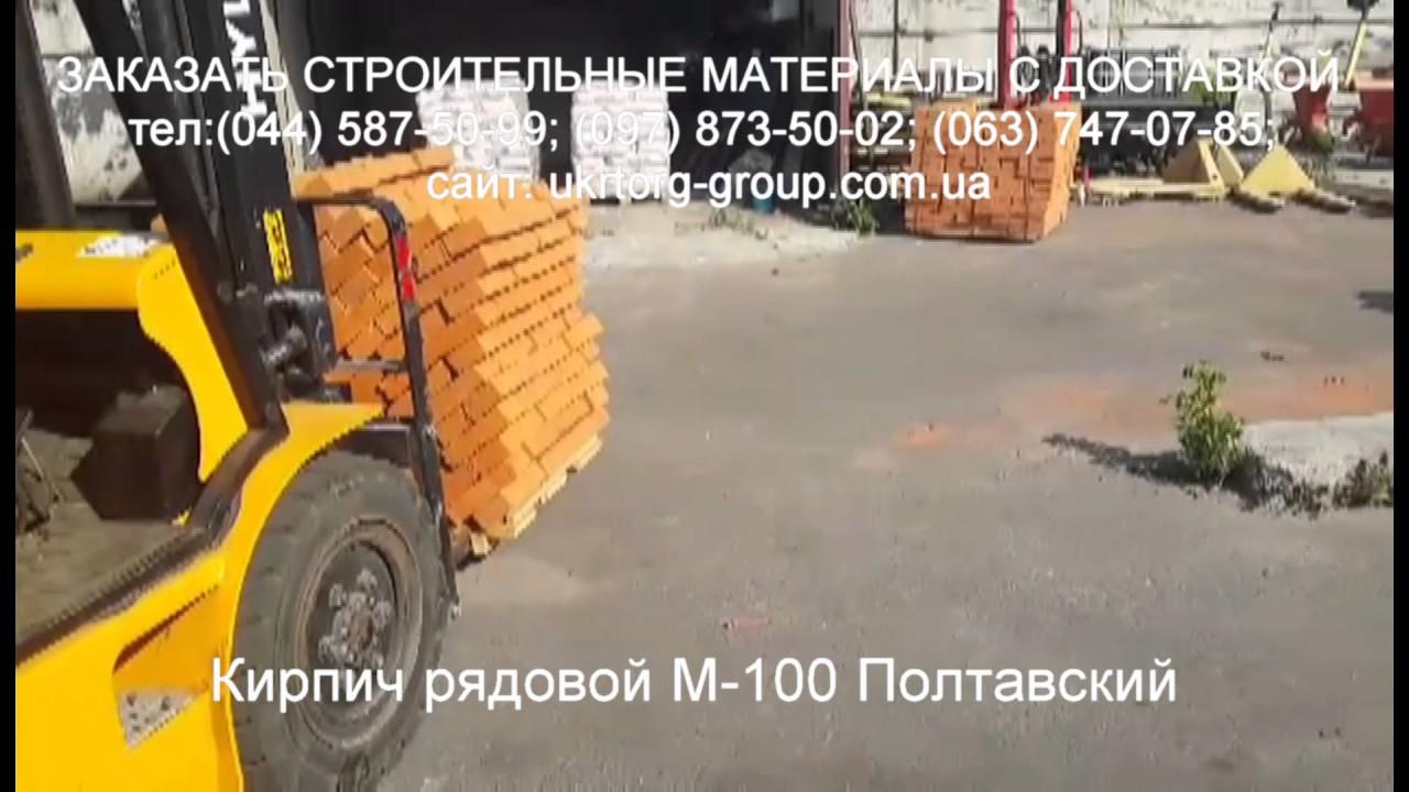 Печник Могилев Life Stove September 2017 - YouTube