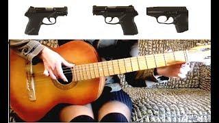"""""""Крестный отец"""" - как играть на гитаре на трьох струнах..."""