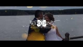 Anife  + Caner  Düğün Hikayesi 19.07.2018