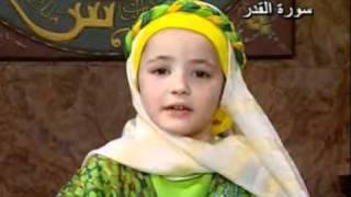 Коран дети.mp4