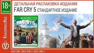 Far Cry 5 + комплект предзаказа (Xbox One, XO).  Детальная распаковка изданий