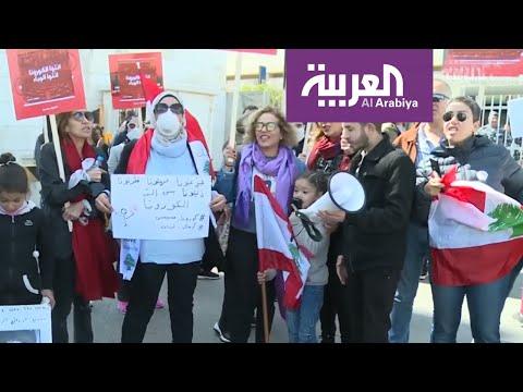 غضب شعبي لبناني من الحكومة لعدم وقف الرحلات مع البلدان الموبوءة  - نشر قبل 8 ساعة